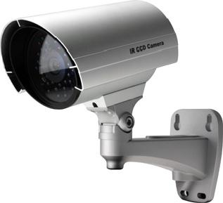 กล้องวงจรปิด CCTV Infrared AVTECH